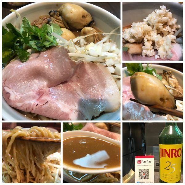 「牡蠣味噌ラーメン1200円 PayPayで20%還元」@味噌専門店 〜味噌呉田 life〜の写真