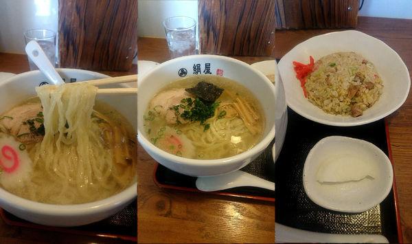 「ラーメン+半チャーハンの『Bセット(税込¥840)』を塩で…」@絹屋の写真