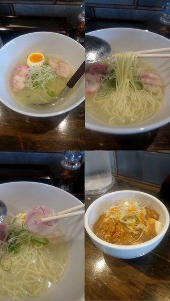 「期間限定『鯛だしラーメン(¥780)』」@担々麺 にし森の写真