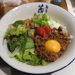 麺亭 茂司の写真