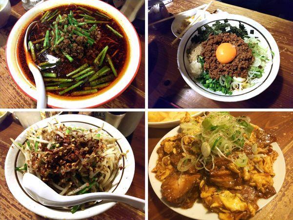 「【オフ会】台湾ラーメン、まぜそば、皿台湾」@麺 酒 やまのの写真