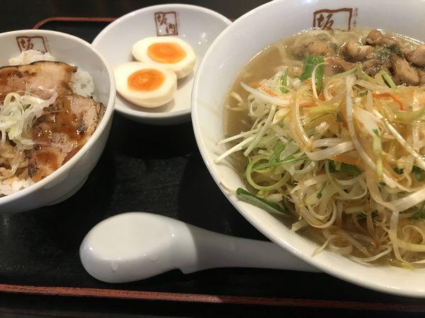 「炙り味噌コロチャーと10種類の野菜ラーメンセット」@喜多方ラーメン 坂内 金沢文庫店の写真