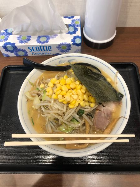 「野菜味噌」@金太郎ラーメンの写真