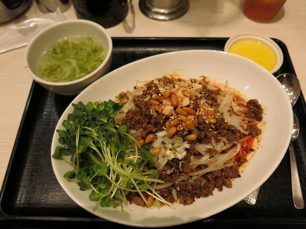 「汁なし麻辣担担麺:1000円」@中華香彩 JASMINE 口福厨房 日本橋店の写真