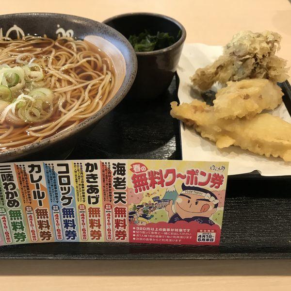 「【期間限定】とり舞茸天(¥550)+三陸わかめ(クーポン)」@ゆで太郎 馬橋店の写真