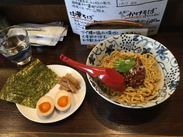 「【限定】自家製薬膳ラー油と肉味噌のまぜそば(¥880)」@中華そば 東京ぐれっちの写真