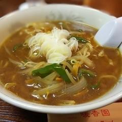 夜食処 伊豆味の写真