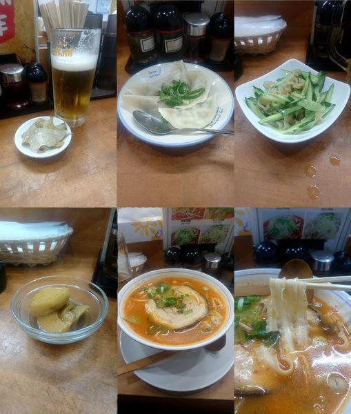 「『麻辣刀削麺(¥800)』」@傑作の写真