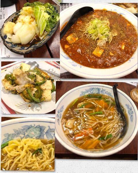 「もやしそば ¥700 などなど」@ガットコ食堂 大の写真