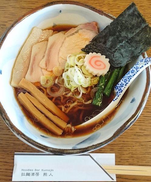 「醤油焼豚」@拉麺酒房 熊人の写真