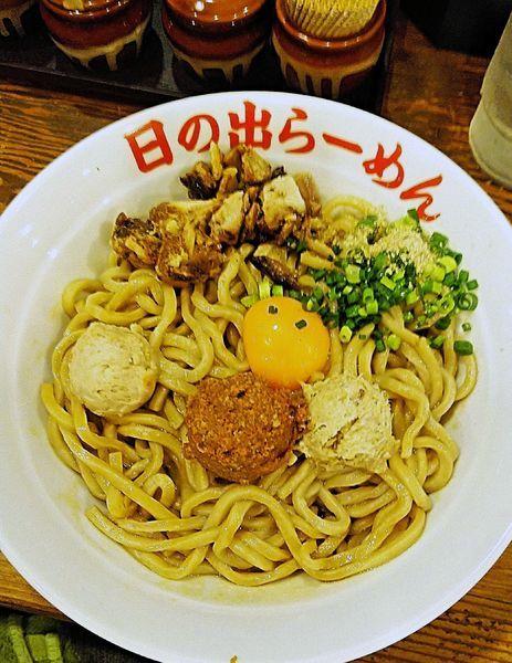 「ガッツ麺DX 830円」@日の出らーめん 名駅西口分店の写真