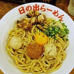 日の出らーめん 名駅西口分店の写真