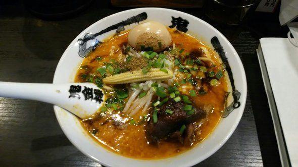 「味玉カラシビ味噌ラーメン980円」@カラシビ味噌らー麺 鬼金棒の写真