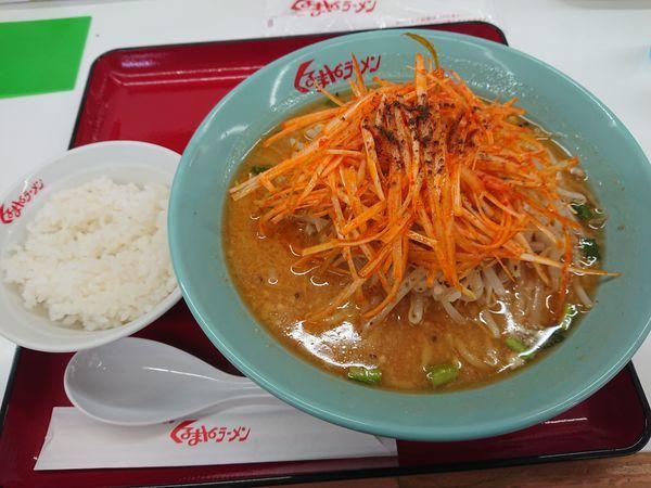 「ねき味噌ラーメン850円+半ライス(サービス)」@くるまやラーメン 東村山店の写真
