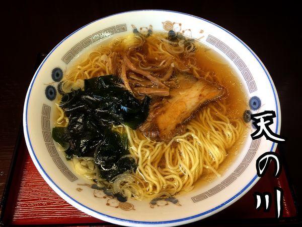 「醤油ラーメン¥500」@天の川の写真