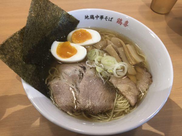 「鶏喜特製しょうゆ」@地鶏中華そば 鶏喜の写真