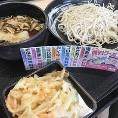 ゆで太郎 花小金井店の写真