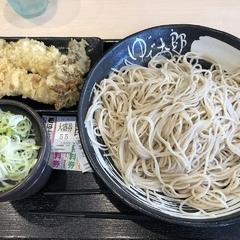 ゆで太郎 大和深見東店の写真