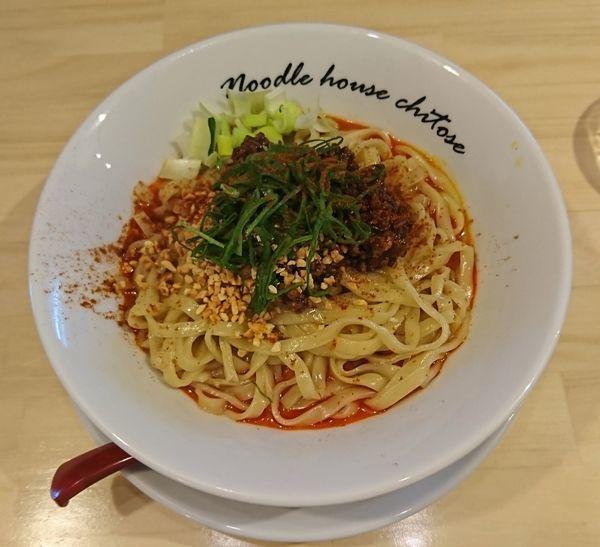 「汁なし担担麺(880円)」@麺庵ちとせの写真