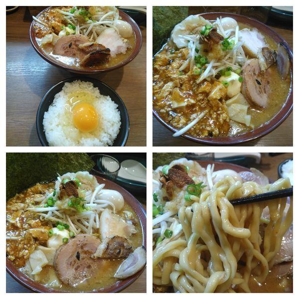 「RYO JIRO」@麺家 Shumen Doushiの写真