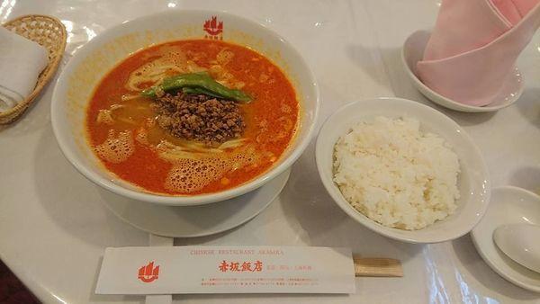 「担々麺1000円・半ライス100円」@赤坂飯店 本店の写真