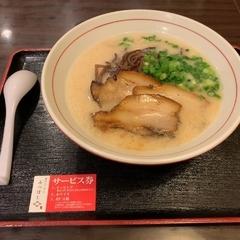 博多ラーメン みつぼし 茅ヶ崎店の写真