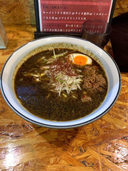 「自家製黒担々麺」@つじ道らーめんの写真