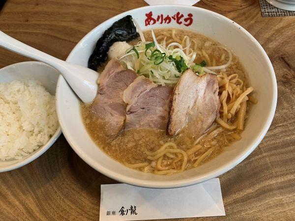 「野方ホープの 元(サービス麺大盛り+ライス)」@銀座 創龍の写真