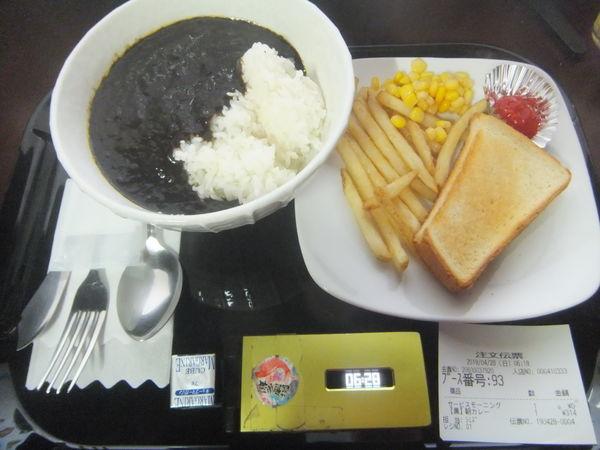「朝黒カレー314円&無料モーニング」@快活CLUB 小倉北店の写真