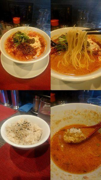 「1周年記念『豪虎クワトロ担々麺(¥1000)』の辛さ4」@豪虎担々麺の写真