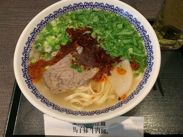 「蘭州牛肉面(平麺)」@馬子禄 牛肉面の写真
