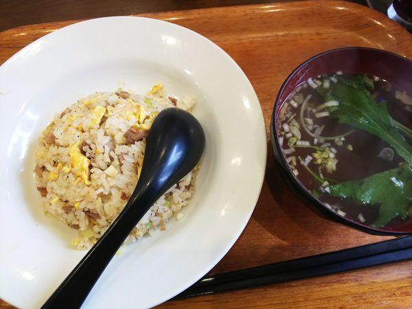「チャーハン 700円」@麺処・餃子処 TESHIの写真