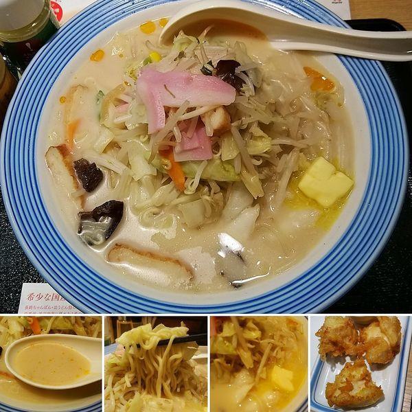 「野菜たっぷりちゃんぽん+バター+とり天=1231円」@長崎ちゃんぽん リンガーハット 浅草駅前店の写真