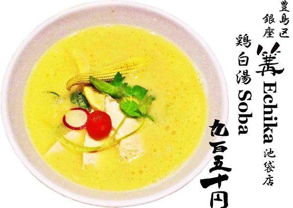 「鶏白湯Soba950円」@銀座 篝 Echika池袋店の写真
