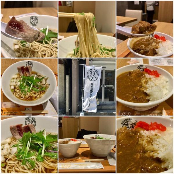 「くじらラーメン 800」@らーめん 五ノ神製作所の写真