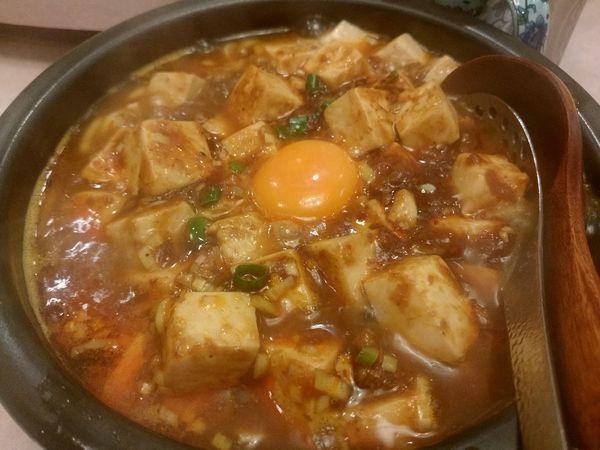 「麻婆麺1000円」@源来酒家の写真