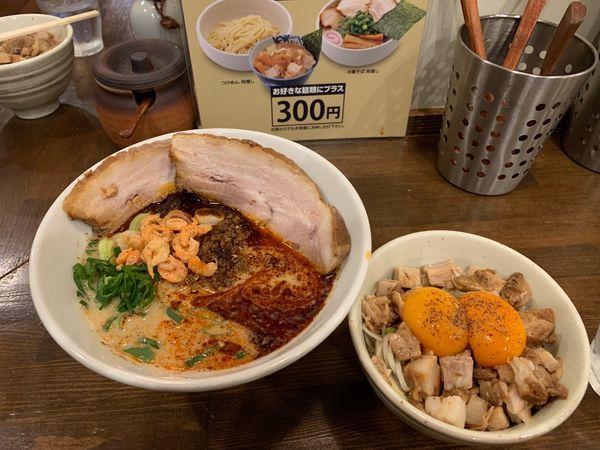 「担々麺 肉増し」@濃菜麺 井の庄の写真