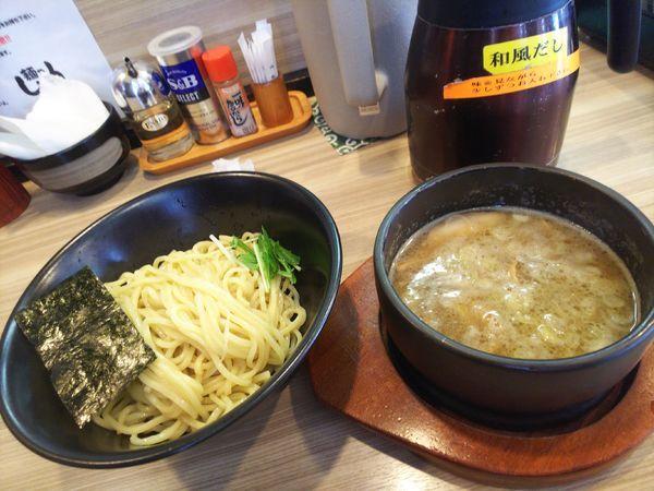 「つけめん780円」@麺や しし丸。の写真