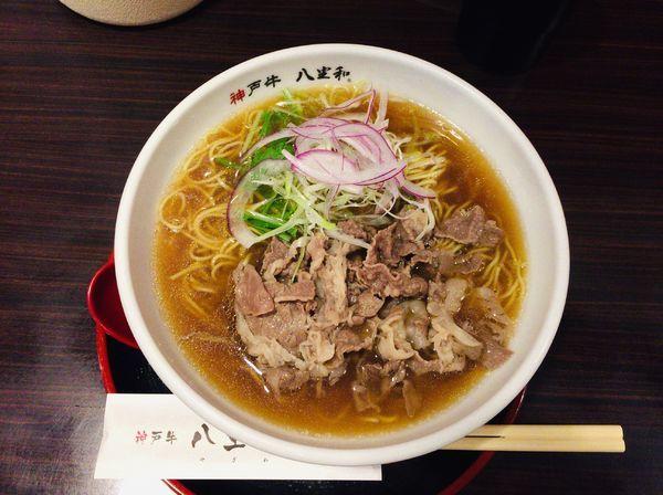 「神戸牛×醤油 with肉増し」@八坐和の写真