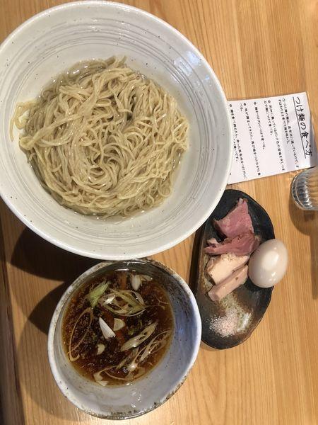 「限定 特製つけ麺」@麺屋 さくら井の写真