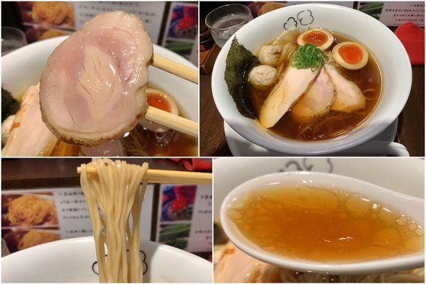 「特製 鶏の醤油¥1100」@鶏喰~TRICK~の写真