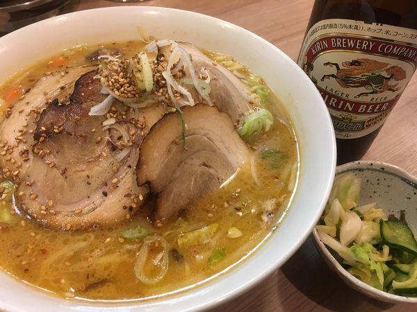 「野菜味噌チャーシュー 900円」@天下一らーめんの写真