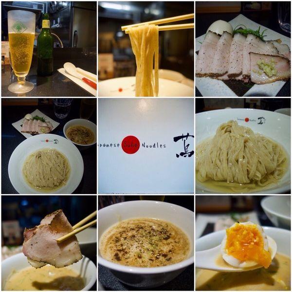 「特製醤油つけそば 1600円」@Japanese Soba Noodles 蔦の写真