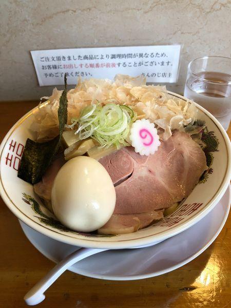「油そば(チャーシュー+味玉)」@さんのじの写真