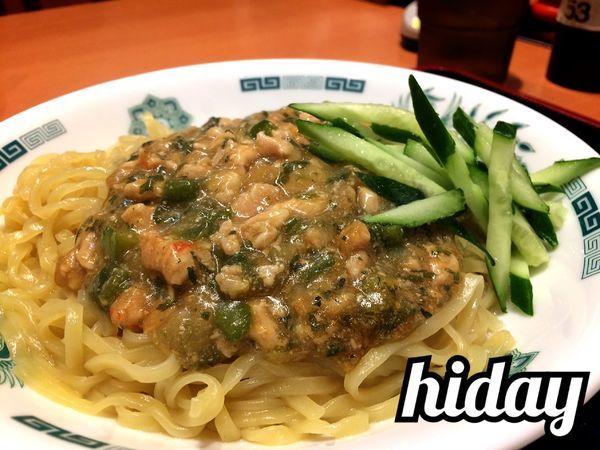「ガパオ汁なし麺¥590」@日高屋 さいたま新都心店の写真
