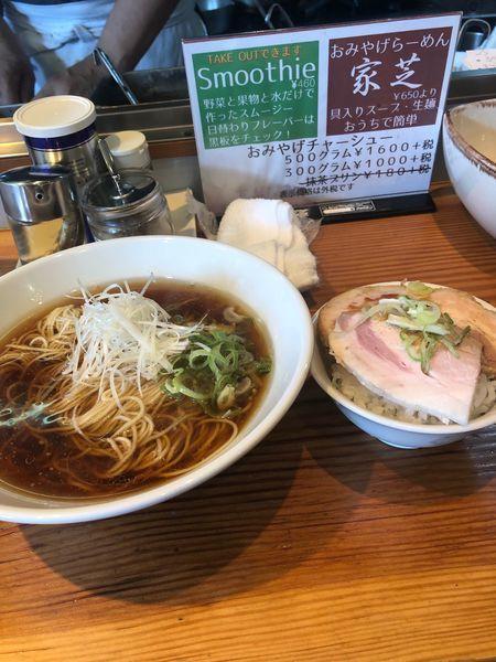 「朝ラー定食 650円」@らーめん芝浜の写真