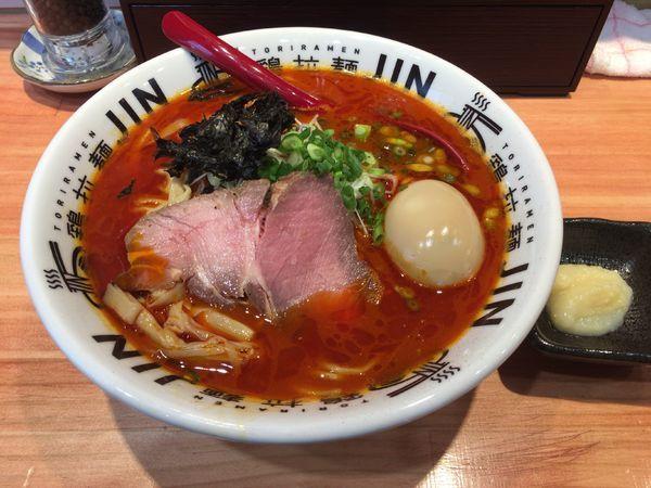 「味玉赤辛拉麺(5辛)920円+鬼辛増し100円+ニンニク50円」@鶏拉麺JINの写真