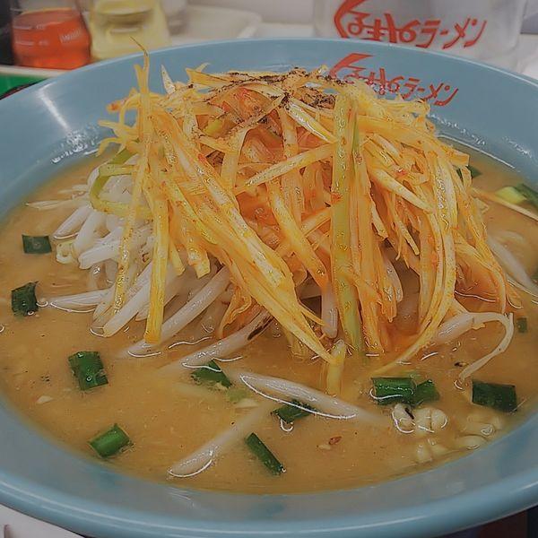 「ネギ味噌ラーメン」@くるまやラーメン 東村山店の写真