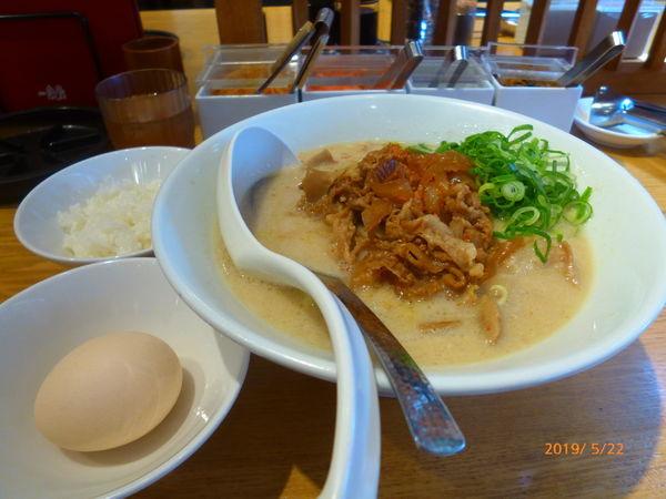「博多肉そば990円麺硬め ライス、玉子付」@博多一風堂 大宮店の写真