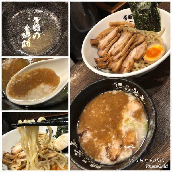 「濃厚魚介つけ麺チャーシュー 1150円」@背脂らーめん 宮本 西池袋店の写真